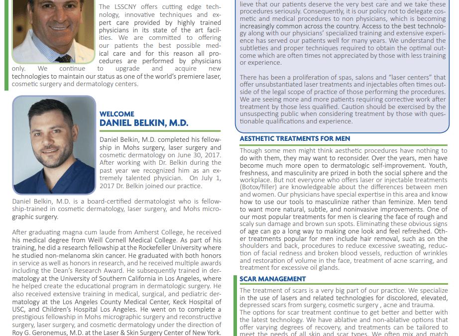 LaserNY Dermatology Newsletter 2017